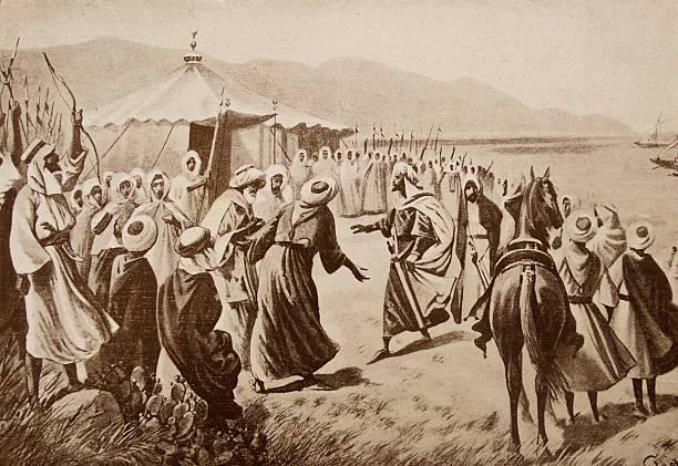Omeyas, Abd al Rahmán I